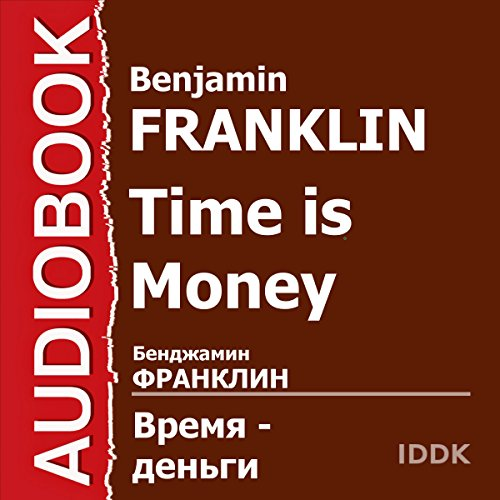 Time Is Money [Russian Edition] Titelbild