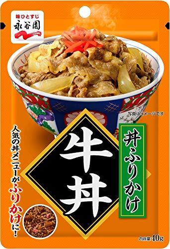 永谷園 丼ふりかけ 牛丼 40g×10袋