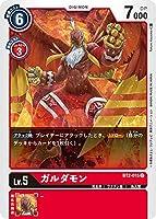 デジモンカードゲーム BT2-015 ガルダモン (C コモン) ブースター ULTIMATE POWER (BT-02)