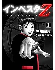 INVESTOR-Z (1) (English Edition)