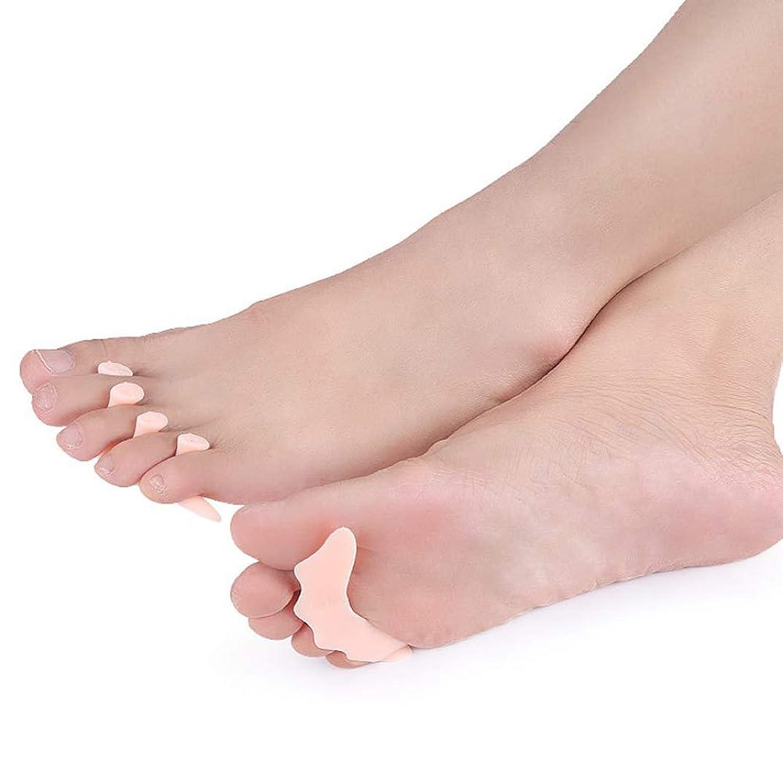 Healifty 足指 パッド サポーター 外反母趾矯正 親指サポーター 外反母趾対策 外反母趾重複治療 男女兼用 10個