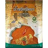 Nittaya Pasta de Curry Tailandés Panang (1 x 1 kg)