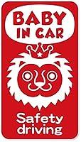 imoninn BABY in car ステッカー 【マグネットタイプ】 No.54 ライオンさん (赤色)