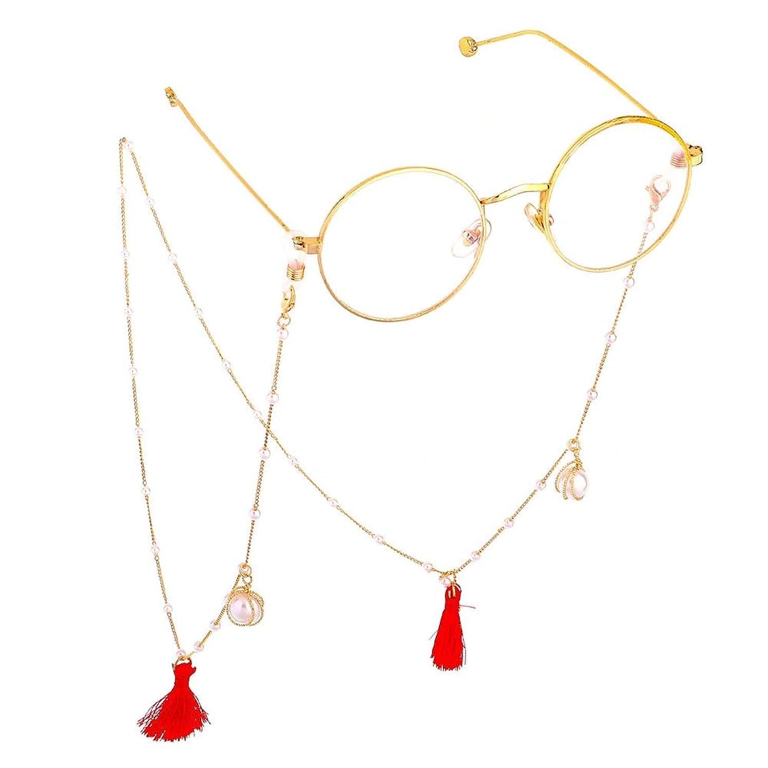 見える破壊的職業眼鏡チェーン フリンジ金で女性のメガネチェーンメタルメガネチェーンメガネロープ (Color : Gold, Size : 70cm)