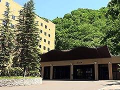 定山渓が奏でる大自然のメロディ「定山渓 鶴雅リゾートスパ 森の謌」【北海道札幌市】