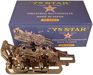 آلة صنع الأزرار الصناعية.