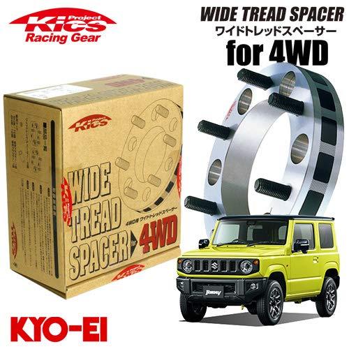 協永産業 Kics ワイドトレッドスペーサー4WD用 2枚セット ジムニー JB64W JB32W etc. ネジサイズM12×P1.25 5穴 PCD139.7 厚み30mm