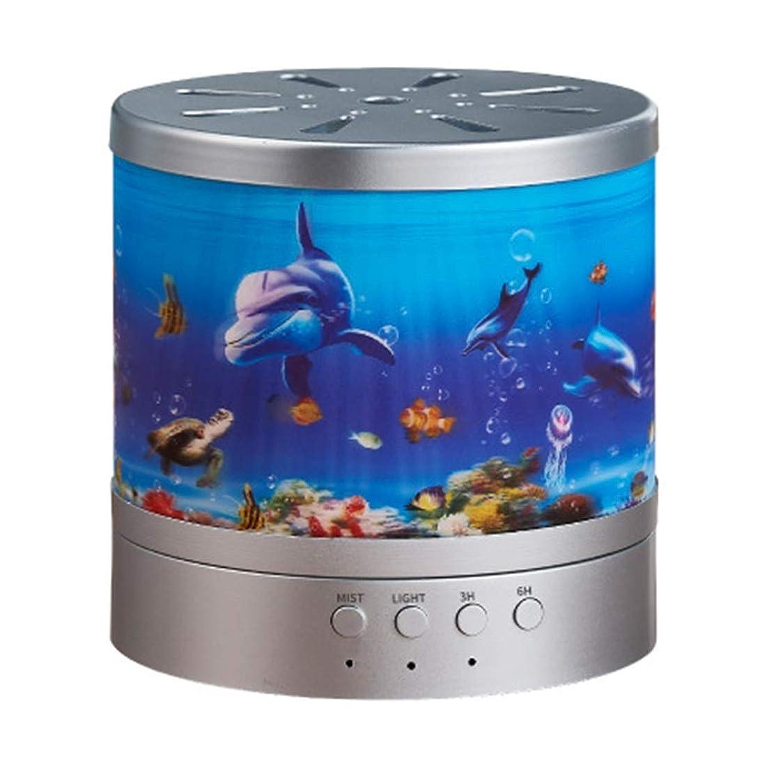 スクラッチ情緒的マングル精油のための海洋の主題の拡散器超音波涼しい霧の加湿器、水なしの自動シャットオフおよび7つの色LEDライトは内務省のために変わります (Color : Silver)