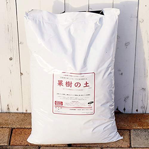 鉢植え専用 果樹の土 (肥料入り) ( 14L) 【資材】 落葉果樹専用 培養土