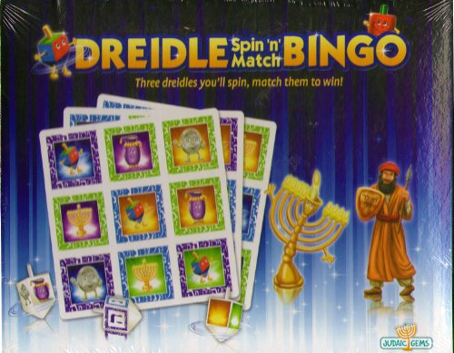 Hanukkah Dreidle Bingo