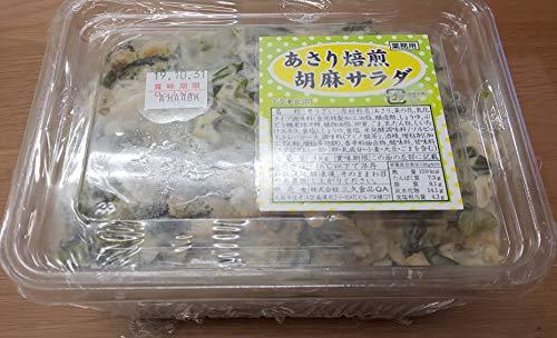 珍味 小鉢 あさり 焙煎 胡麻 サラダ 1kg 冷凍