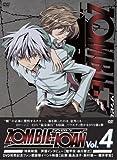 ZOMBIE-LOAN Vol.4(通常版)[DVD]