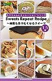 Sweets Repeat Recipe~何度も作りたくなるスイーツレシピ キュレーションレシピ (ArakawaBooks)