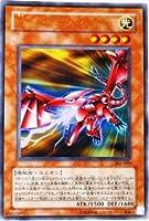 遊戯王OCG Y-ドラゴン・ヘッド ウルトラレア 302-005-UR