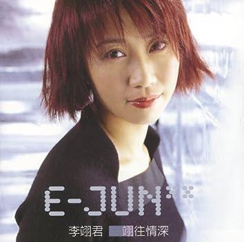 E-Jun's Love Song I