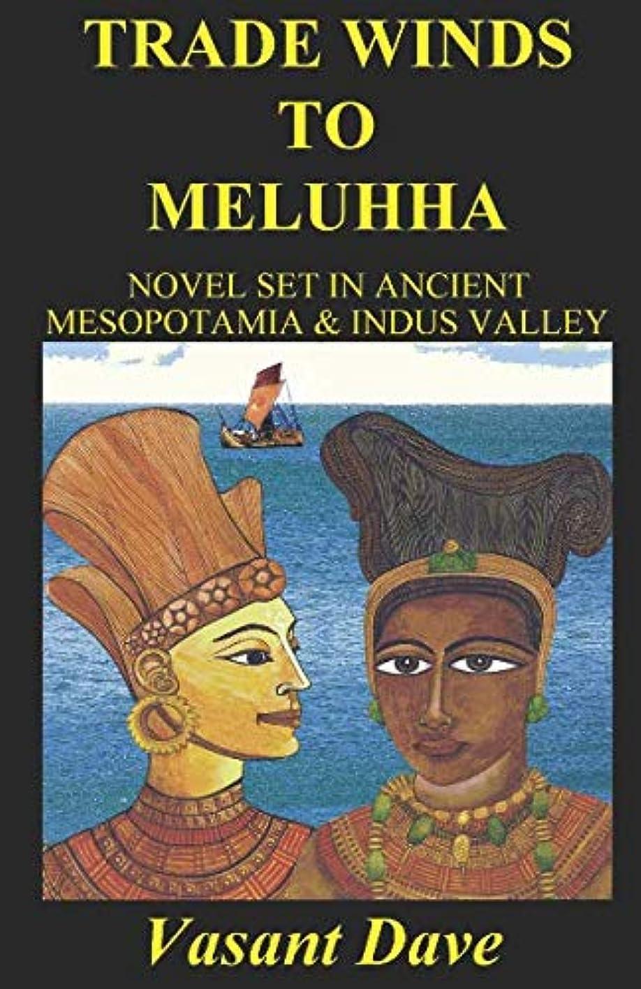 見ましたコントロールフレッシュTrade winds to Meluhha: Novel set in Ancient Mesopotamia & Indus Valley