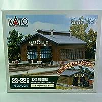 KATO 23-225 木造機関庫 イージーキット[240019256388]
