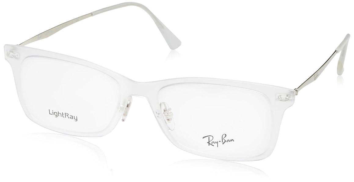Ray-Ban Eyeglasses RX7039 5452 Matte Trasparent 53 18 140