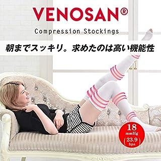 VENOSAN ベノサン AES ロングタイプ Sサイズ