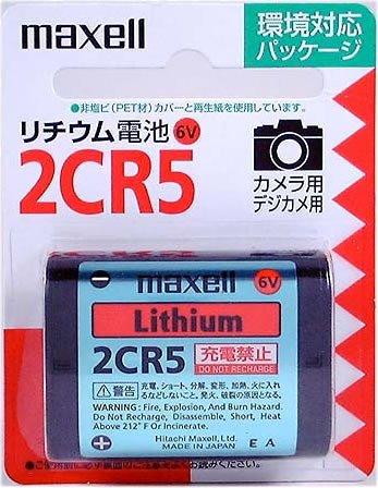 maxell カメラ用リチウム電池 2CR5.1BP