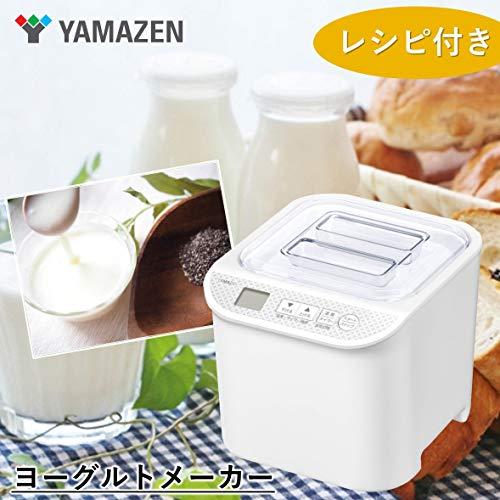 YAMAZEN(山善)『発酵美人(YXA-100)』