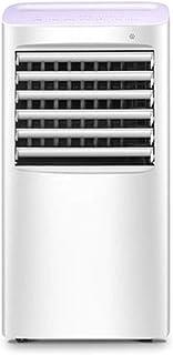 XZ15 Ventilador del aire acondicionado, inteligente operación de cuatro velocidades de la velocidad del viento, de 120 ° a izquierda y derecha, 45 ° muevan hacia arriba y hacia abajo, enfriador eléctr
