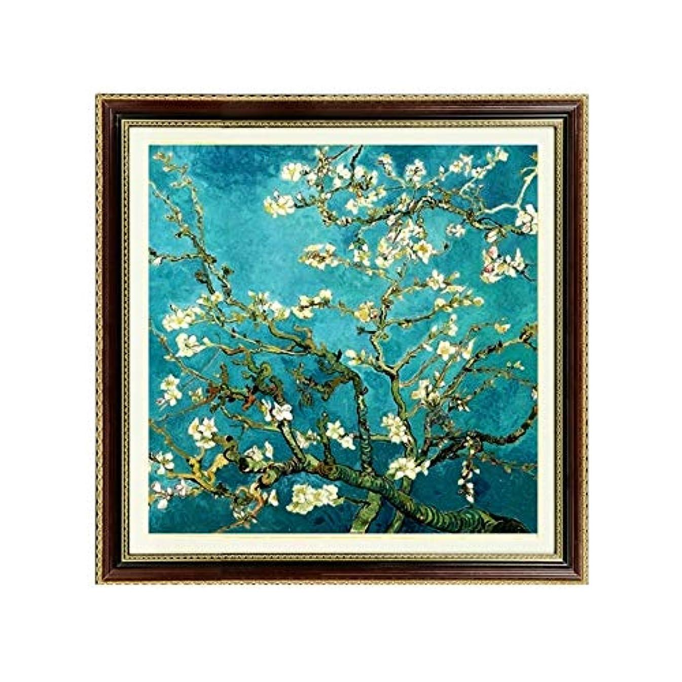 Cross Stitch, Van Gogh, Xinghua, P0007