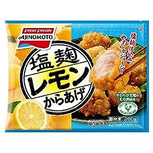 [冷凍] 味の素 塩麴レモンからあげ 280g
