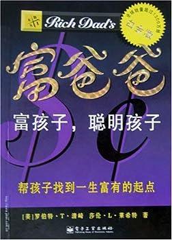 Paperback Rich Dad's Rich Kid,Smart Kid(SC) (Rich Dad's, 4) Book