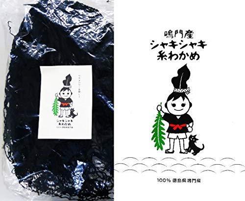 徳島特産・鳴門産シャキシャキ糸わかめ145g入/ギフト箱
