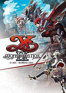 イースIX -Monstrum NOX-