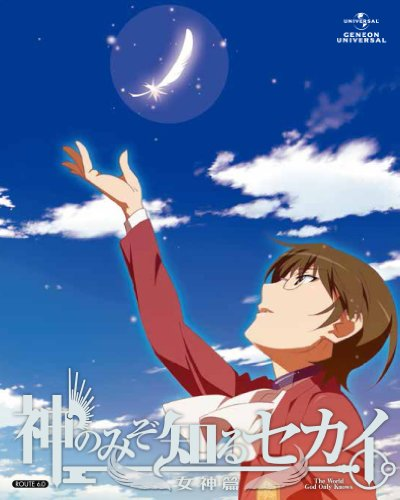 Animation - The World God Only Knows Megami Hen Route 6.0 (DVD+CD) [Japan LTD DVD] GNBA-7898