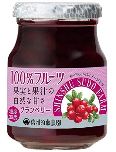 信州須藤農園 砂糖不使用 100%フルーツ クランベリージャム 185g
