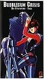Bubblegum Crisis 3 - Anime [VHS]