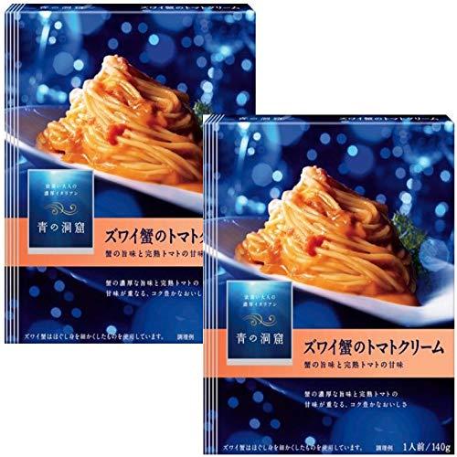 日清フーズ『青の洞窟 ズワイ蟹のトマトクリーム』