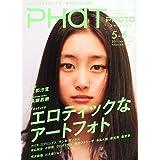 PHaT PHOTO (ファットフォト) 2011年 06月号 [雑誌]