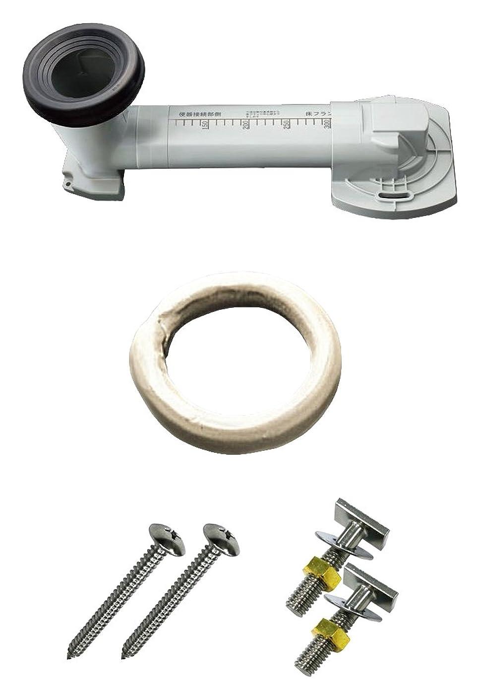 限りなくダウンタウンさておきTOTO トイレ用パーツ 排水心変更セット:200mmからリモデルへ 塩ビ管用 (KQ/QR/EXシリーズ向け) KQE-200SET-PVC