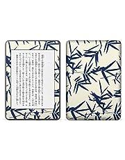 igsticker kindle paperwhite 第4世代 専用スキンシール キンドル ペーパーホワイト タブレット 電子書籍 裏表2枚セット カバー 保護 フィルム ステッカー 050037