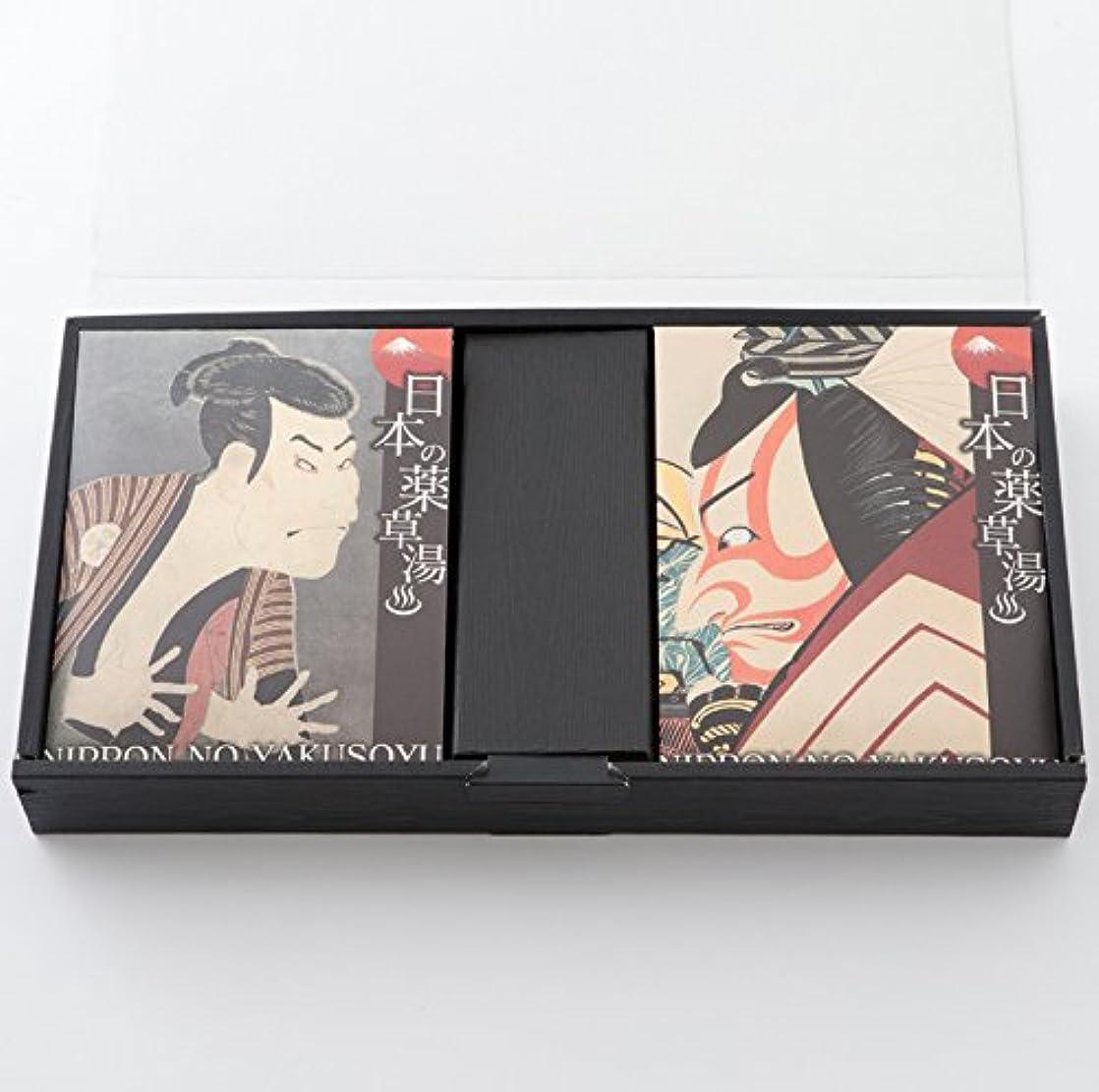 反対とティームコモランマ日本の薬草湯ギフト (9包入)