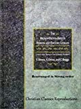 Brown, Driver & Briggs Hebrew-English Lexicon: Rearranged in Strong order (English Edition)