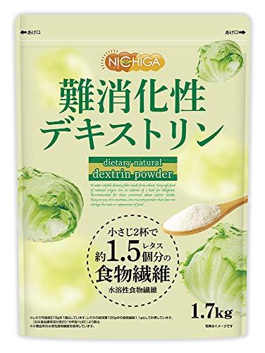 難消化性デキストリン(dextrin) 1.7kg 遺伝子組み換え不使用 水溶性食物繊維 サラッと溶ける便利な微顆粒状タイプ NICHIGA(ニチガ)