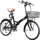 AIJYUCYCLE 折りたたみ自転車 20インチ P-008 カゴ・フロントLEDライト・ワイヤーロック錠付き シマノ6段変速ギア 折り畳み自転車 小径車 ミニベロ PL保険加入 (ブラック)