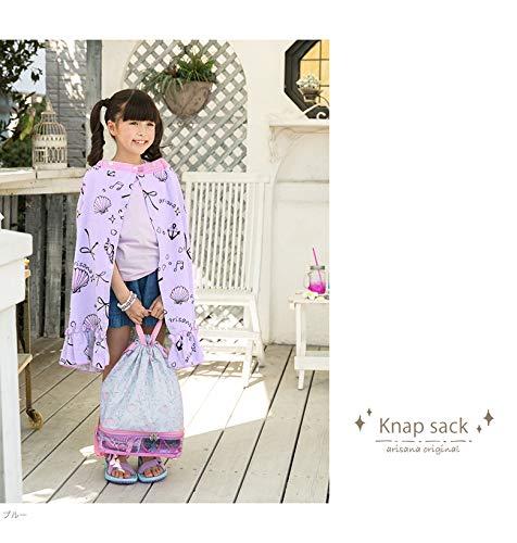 [アリサナ]arisanaプールバッグ女の子ナップサックリュック2ルームおしゃれキッズ貝殻ラベンダー