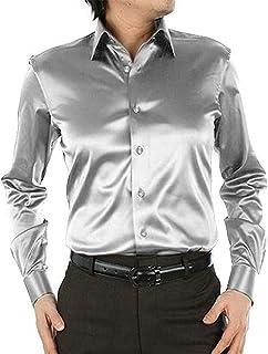Camisas De Hombre De Camisa De Casual Moda Brilla Modernas Seda Regular Fit Negocios Tops Colores Sólidos Botón De Solapa ...