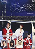サンタクロースズ [DVD]