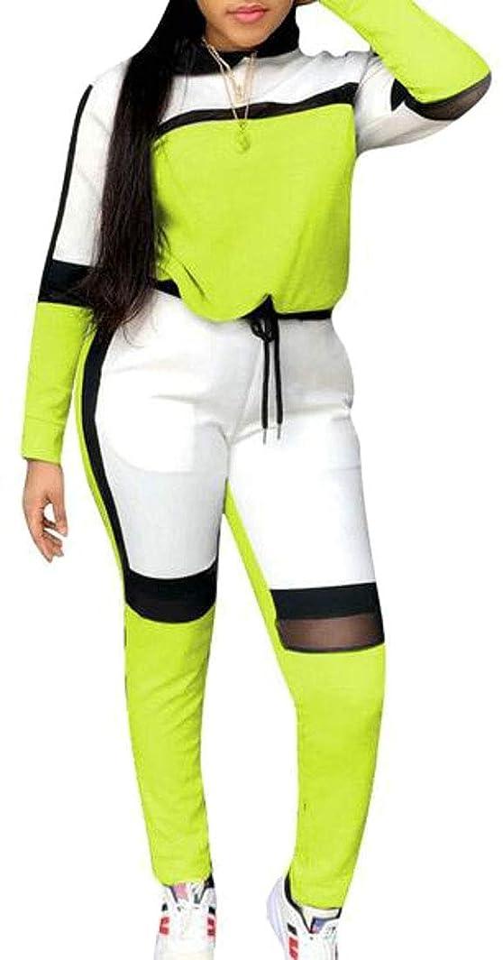 サミュエル志す未来女性セクシーセットカラーブロックスウェットシャツプルオーバー+ジョガーパンツトラックスーツ