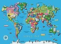 TYY 750ピースジグソーパズル 世界地図。知的減圧楽しい家族のおもちゃの装飾壁の贈り物