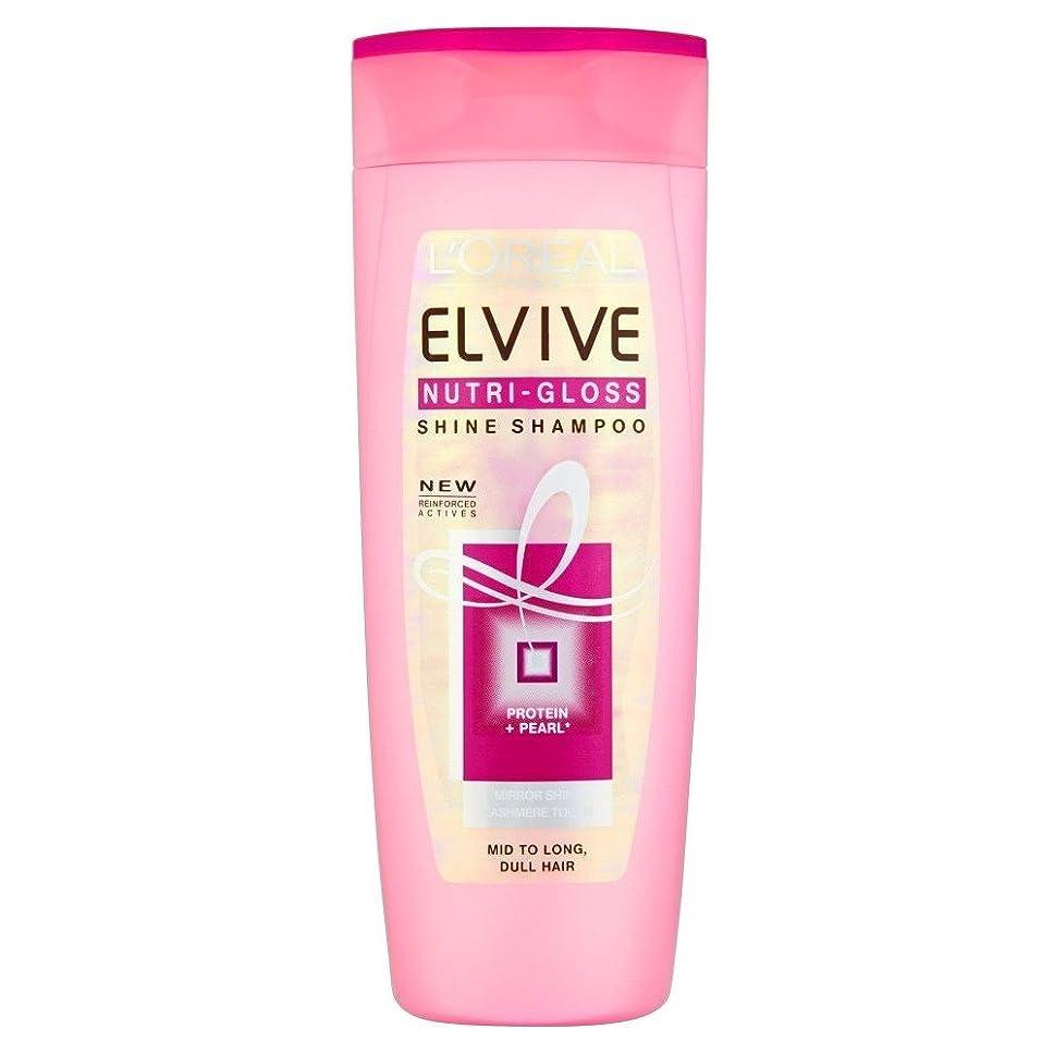 震える貞彼らのL'Oreal Paris Elvive Nutri Gloss Shine Shampoo (400ml) L'オラ?アルパリelviveニュートリグロスの輝きシャンプー( 400ミリリットル) [並行輸入品]
