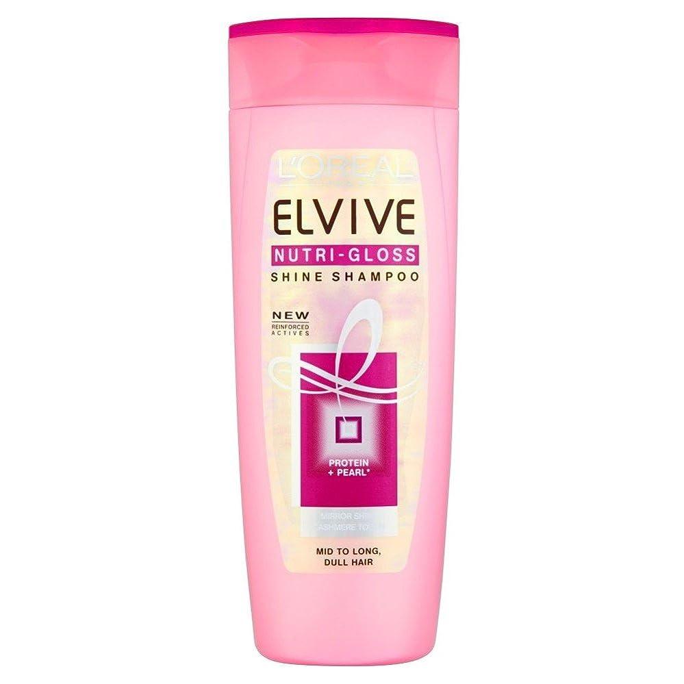取り戻す災難ビュッフェL'Oreal Paris Elvive Nutri Gloss Shine Shampoo (400ml) L'オラ?アルパリelviveニュートリグロスの輝きシャンプー( 400ミリリットル) [並行輸入品]
