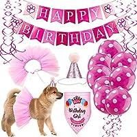 ペット 誕生日 飾り付け 犬 猫 誕生日帽子 バンダナ ツツスカート 風船 HAPPY BIRTHDAYバナー ペットグッズ おしゃれ 記念日 メモリアル バースデー パーティー飾り ピンク